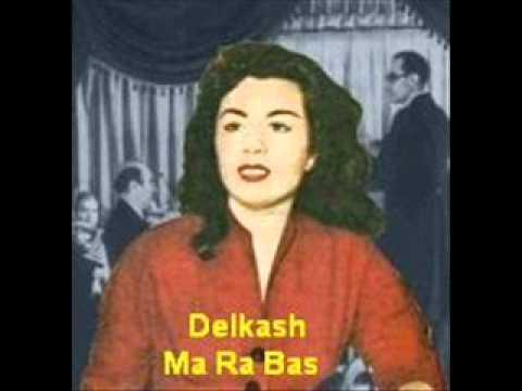 Old Persian Music Delkash Ma Ra Bas دلکش Youtube