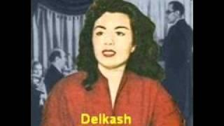 Old Persian Music , Delkash - Ma Ra Bas دلکش