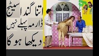 Pakistani Stage Dramas Most Funny Scenes - Afreen Pari Hot Scene on Stage Theatre 2018