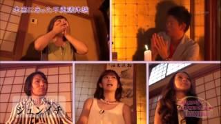 狩野英孝 X-JAPANの貴重な画像公開するも、ファンから批判殺到 【無料プ...