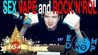 ✅SEX VAPE and EACH DROP /ТОП ПРЕМ/ жидкость для электронной сигареты