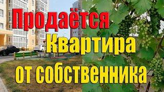 Анапа ЖК Времена года Квартира от собственника Плюсы первого этажа