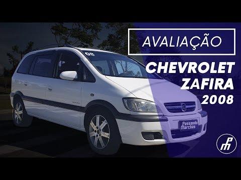 Chevrolet Zafira Expression 2008 - Vale Ou Não A Pena Comprar