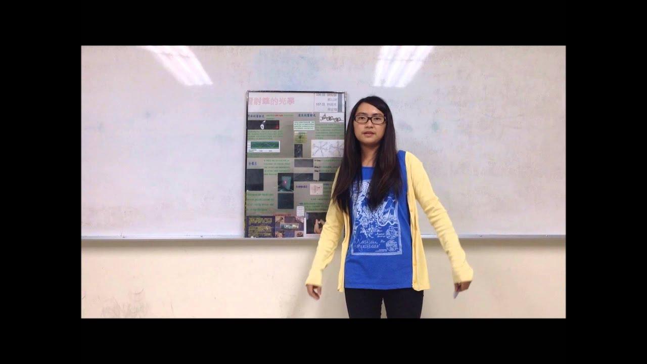 雷射筆的光學-2014中山物理演示實驗-英文 - YouTube
