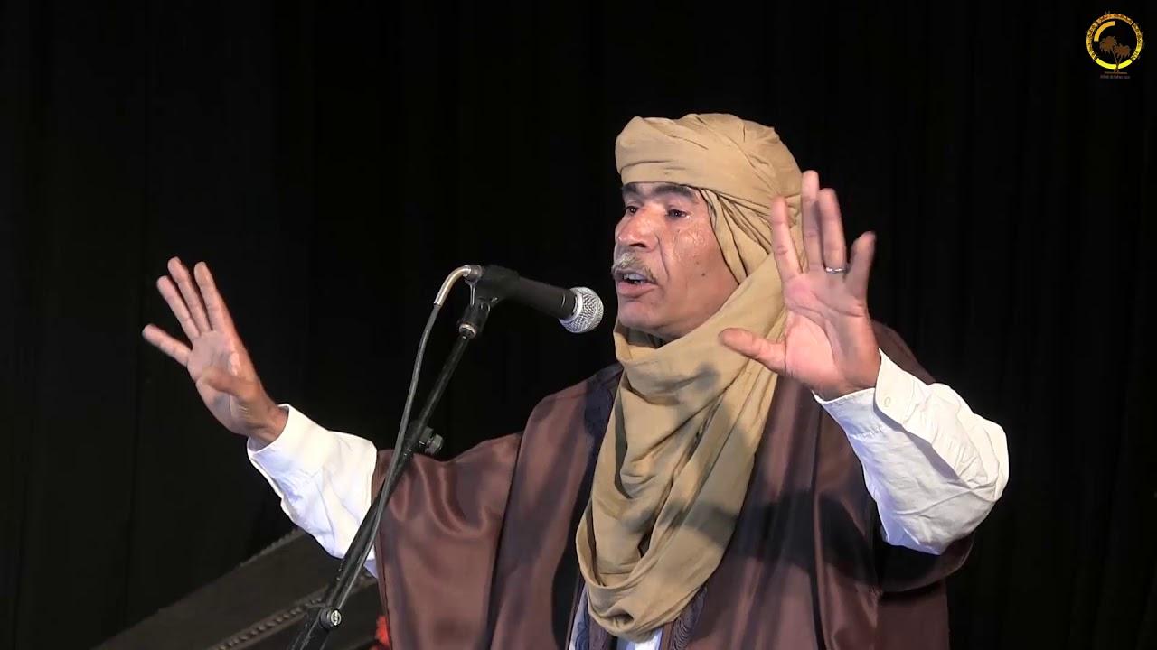 الشاعر البشير عبد العظيم