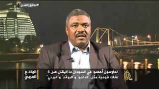 الواقع العربي-كيف يحسن السودان إدارة تنوعه اللغوي؟