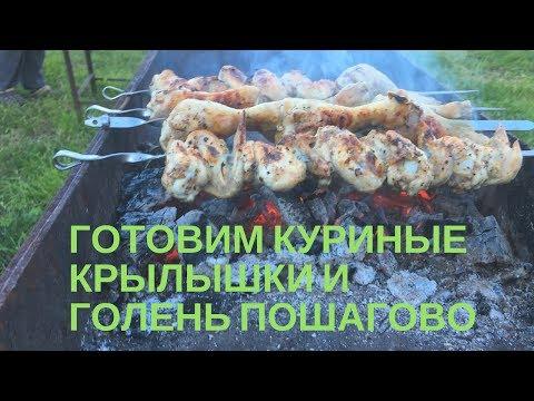 Вкусный шашлык из курицы. Приготовить шашлык из курицы от А до Я.