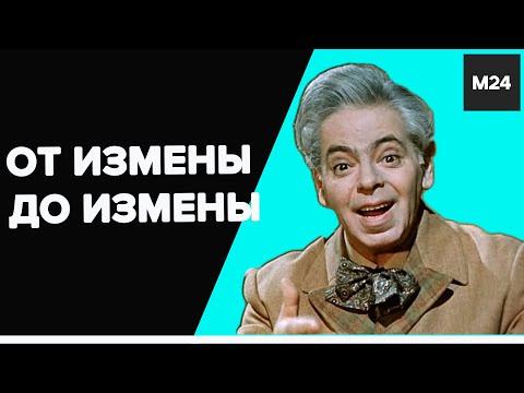 """""""Раскрывая тайны звезд"""": от измены до измены - Москва 24"""
