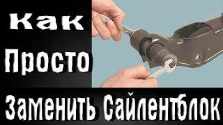 видео Замена рычагов Хендай в СПб. Замена передних и задних рычагов Hyundai в Санкт-Петербурге в день обращения