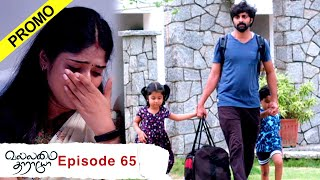 Vallamai Tharayo Promo for Episode 65 | YouTube Exclusive | Digital Daily Series | 22/01/2021