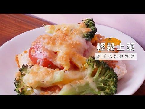【雞】烤雞吃不膩,一雞多吃零廚餘