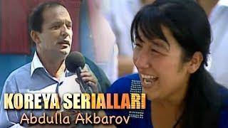 Abdulla Akbarov - Koreya seriallari