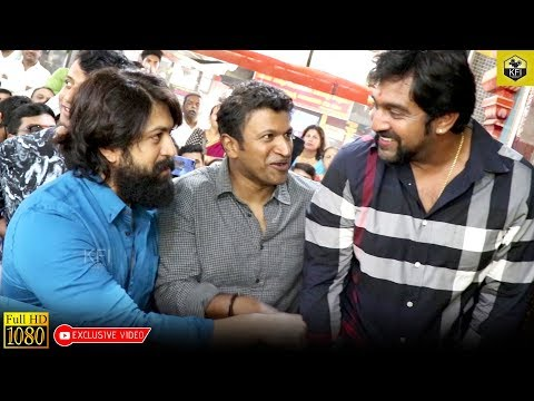 Yash Puneeth Rajkumar Chiranjeevi Sarja Together | Jugari Cross Muhurtha | New Kannada Movie 2019