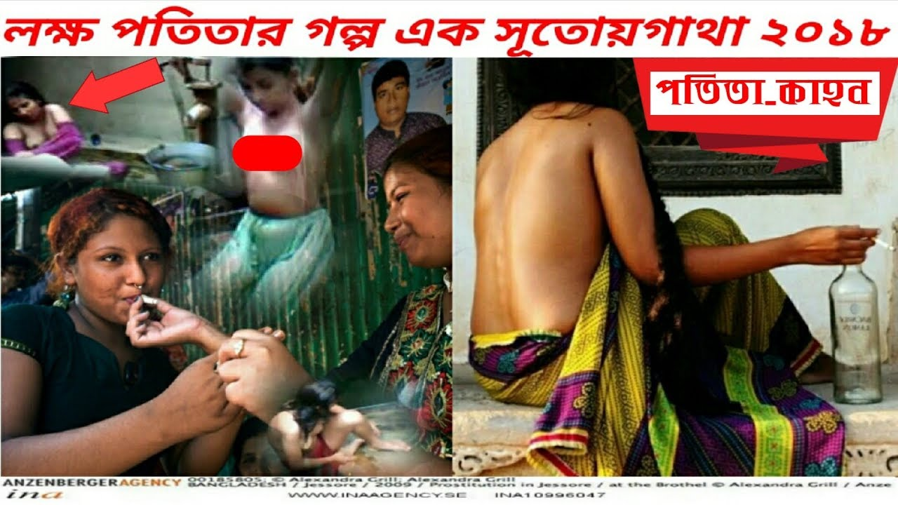 Prostitutes in Chittagong