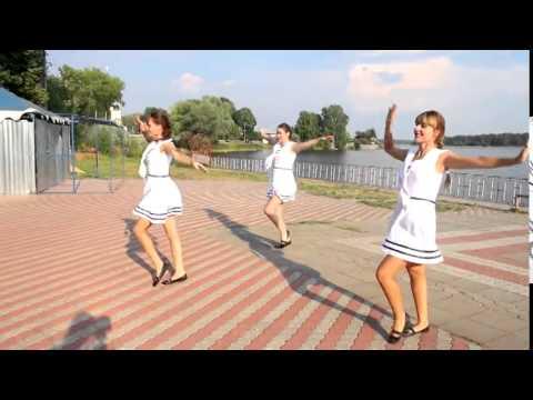 Танец Морячка
