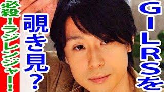 2014年08月29日放送「東映公認 鈴村健一・神谷浩史の仮面ラジレンジャー...