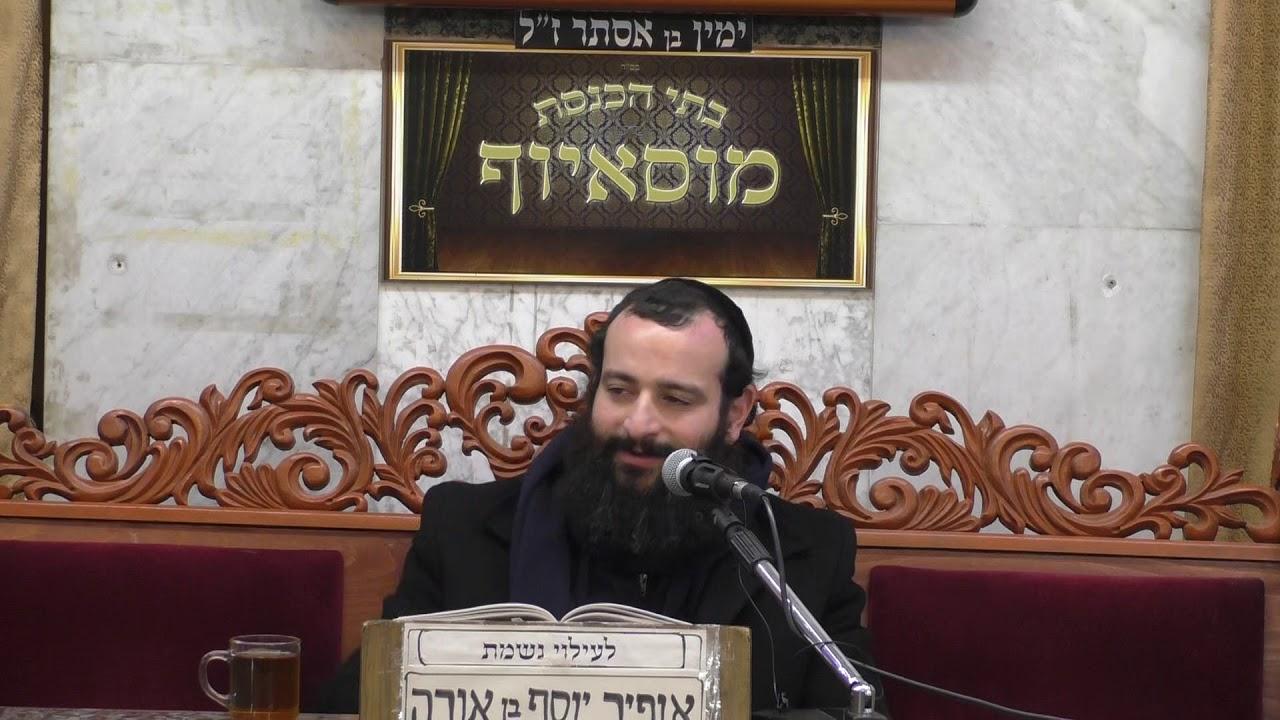 הרב אברהם זרביב תוכחה