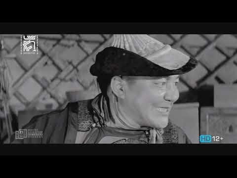 Tungalag Tamir 1 Angi ( Тунгалаг тамир МУСК HD   1 р анги )