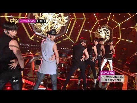 【TVPP】2PM - A.D.T.O.Y (All Day I Think Of You) , 투피엠 - 하.니.뿐. @ Goodbye Stage, Music Core Live