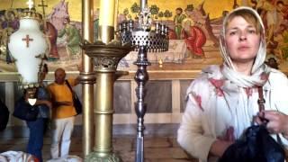 Иерусалим .Храм Гроба Господня 1.09.2015(Экскурсия по святым местам Израиля., 2015-10-26T04:12:55.000Z)