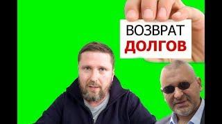 Напоминание Марку Фейгину, адвокату РФ