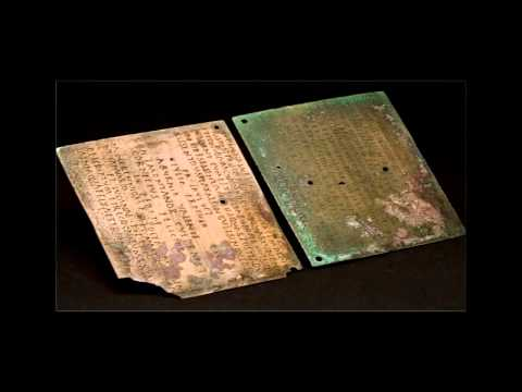 Metals and Golden Plates in Mesoamerica, Daniel Johnsons 2010 BMAF lecture