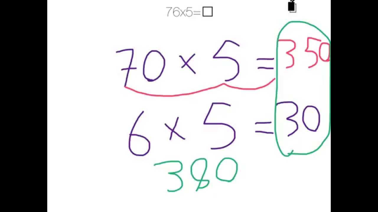 ways to solve multiplication problems