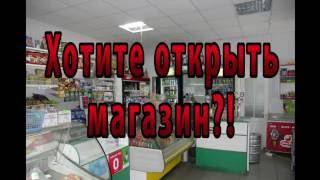 видео Торговое оборудование в Алматы