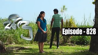 Sidu | Episode 828 09th October 2019 Thumbnail