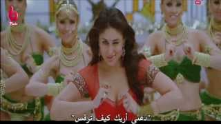 Chammak Challo Full Song HD ShahRukh Khan مترجمة للعربية