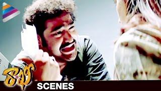 NTR gets Emotional about Troubling Women   Rakhee Telugu Movie Scenes   Ileana   Telugu Filmnagar