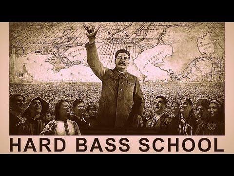 Hard Bass School | Школа Танцев...