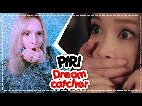 DREAMCATCHER - PIRI MV REACTION/РЕАКЦИЯ | KPOP ARI RANG