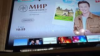 Как бесплатно смотреть ТВ сериалы и мультфильмы