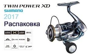 17 Twin Power XD C3000HG Розпакування