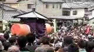 Penis Festival