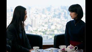 映画『あのこは貴族』華子と美紀の初めての出会い<本編映像>