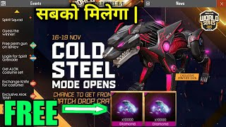 How to get panther in free fire & world series event full details