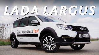 Новый Lada Largus 2021.  Полноценные 7 мест меньше 1 млн руб.