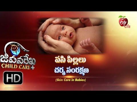 Jeevanarekha child care - Children & Skin Care -23rd March 2016- జీవనరేఖ చైల్డ్ కేర్- Full Episode