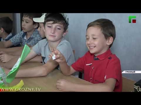 В  детском доме творчества в Октябрьском районе Грозного начнут подготовку к ЕГЭ и ОГЭ