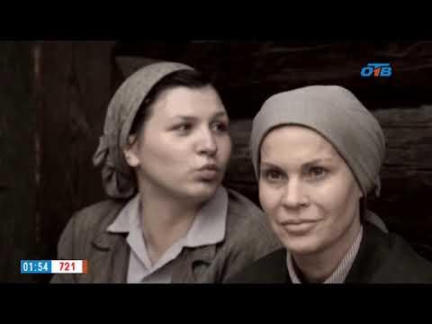 Жена генерала 3 | Российская драма, хороший фильм