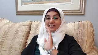 Shama'il Muhammadiya - part 1