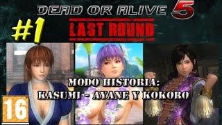 Dead Or Alive 5 - Last Round | DOA 5 | Gameplay Español | PS4 | Xbox One | Xbox 360 Modo Historia E1