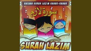 Surah Al-Karifun