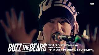 BUZZ THE BEARS/「THE  GREAT  ORDINARY  TIMES」アルバム特典ダイジェスト視聴トレイラー