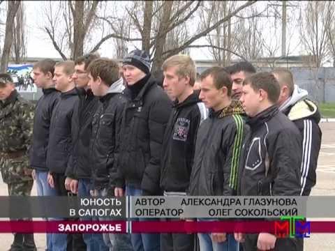 Новости МТМ - Юность в сапогах - 09.04.2013