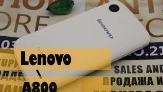 Review Lenovo А800/ Обзор Lenovo А800