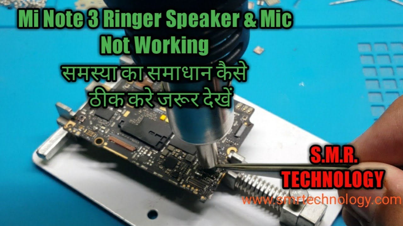 Mi Note3 Ringer Speaker & Mic Not Working Solution S M R  TECHNOLOGY