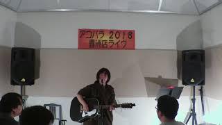 楽器 豊洲 島村 アコギ&管楽器&電子ピアノにこだわった「島村楽器ららぽーと豊洲店」が10月17日(土)に待望のオープン